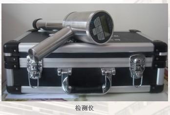 JB4000系列智能X-γ辐射仪