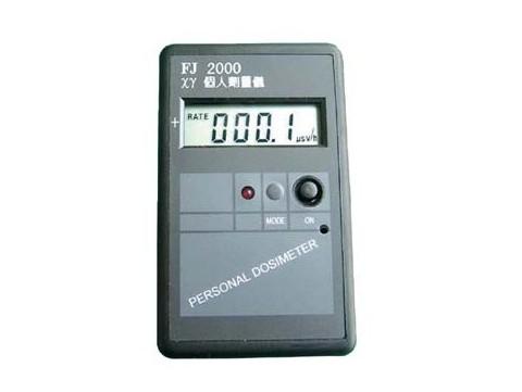 FJ2000χ-γ辐射个人报警仪