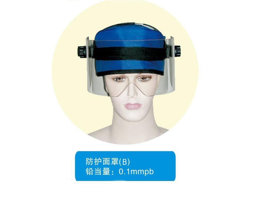 标准型防护面罩