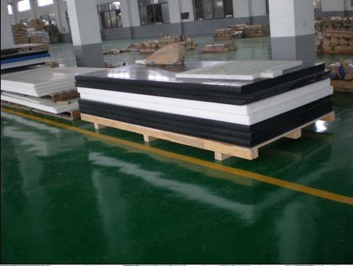 铅硼聚乙烯板