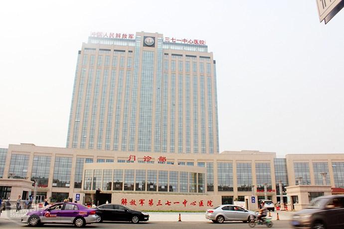 解放军第三七一医院直线加速器防护改造工程